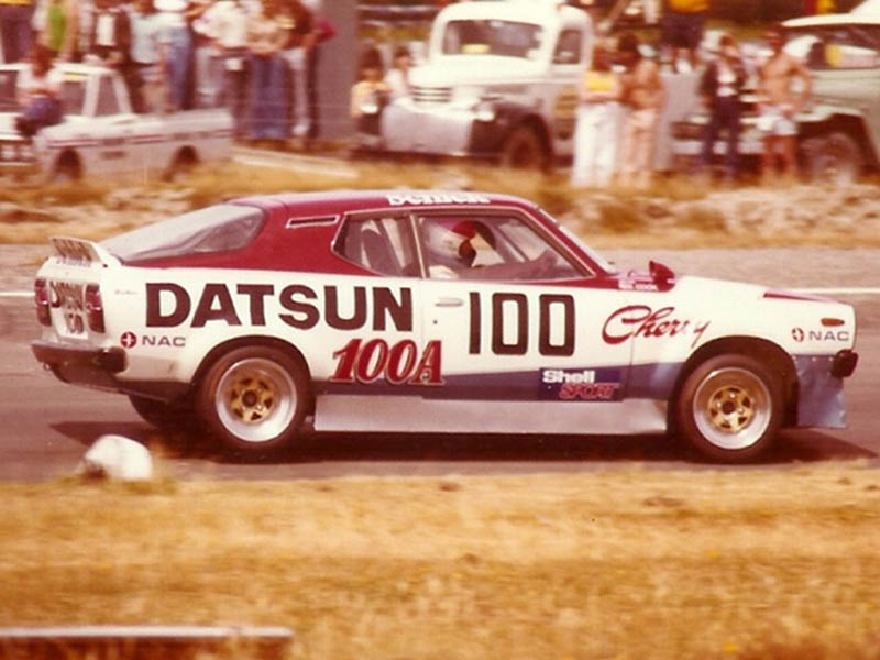 Datsun Cherry 100A Rally