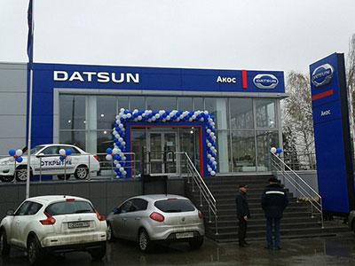 ��������� ����� Datsun � ������